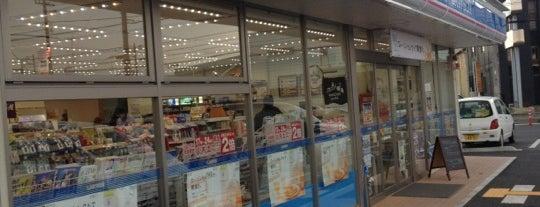 ローソン 飯能双柳六道店 is one of get JPS.