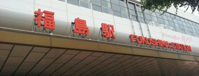 Fukushima Station is one of 新幹線つばさ停車駅.