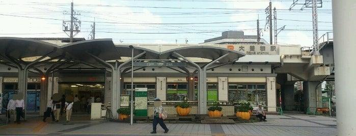 大曽根駅 is one of 中央線(名古屋口).