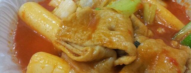 변강쇠 떡볶이 is one of Korean Soul Food 떡볶이.
