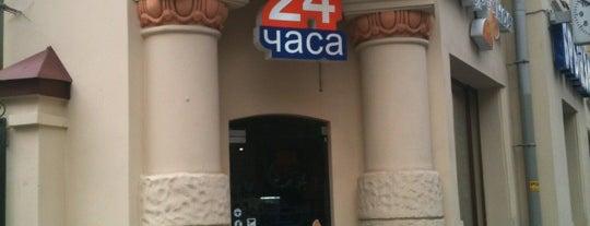 Брынза is one of Восточная кухня | Eastern Diner.