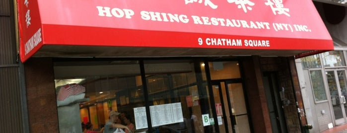 Hop Shing Restaurant 合誠茶樓 is one of NYC Chinatown Beat.