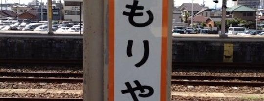 新守山駅 is one of 中央線(名古屋口).