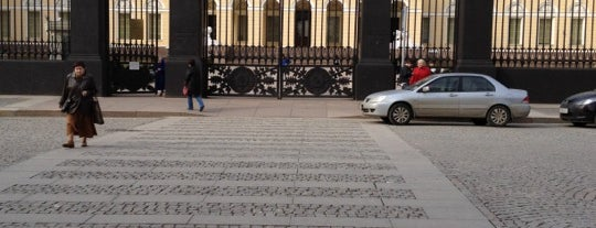 Русский музей is one of PiterBest.