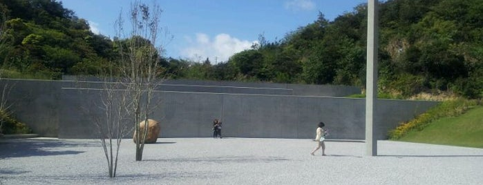 Lee Ufan Museum is one of Art Setouchi & Setouchi Triennale - 瀬戸内国際芸術祭.