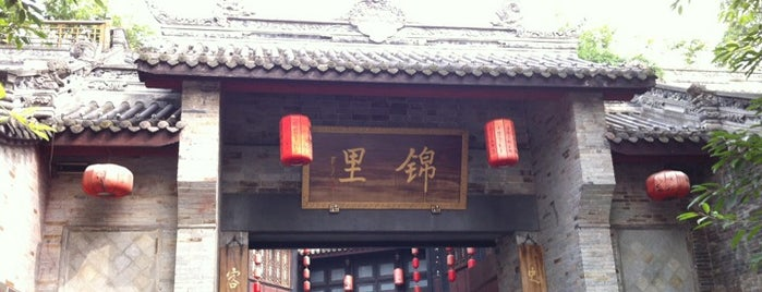 Jinli Street is one of City Liste - Chengdu.