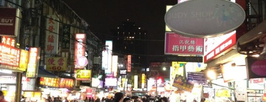 石牌夜市 Shipai Nightmarket is one of Taiwan.