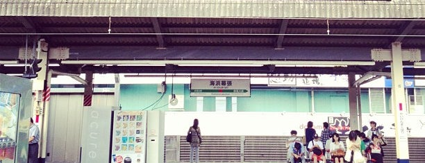 Kaihimmakuhari Station is one of 2009.03 Kanagawa Tiba Tokyo.