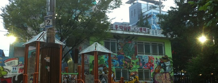 홍대놀이터공원 is one of 마포구.