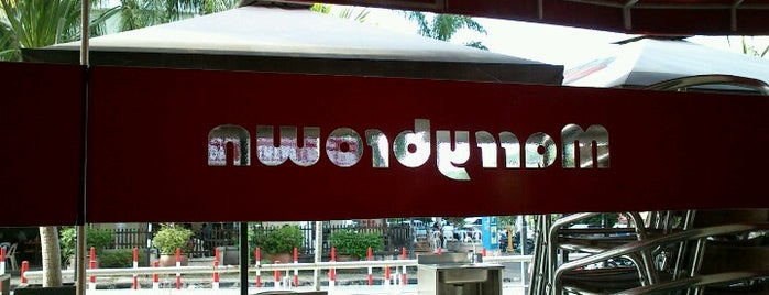 Marrybrown is one of Fast Food Tour Around Penang Island!!.