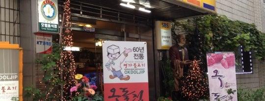 옥돌집 is one of 한국인이 사랑하는 오래된 한식당 100선.