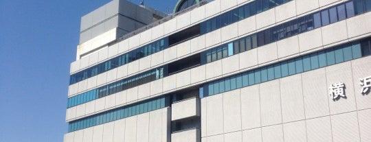 LUMINE is one of 横浜・川崎のモール、百貨店.
