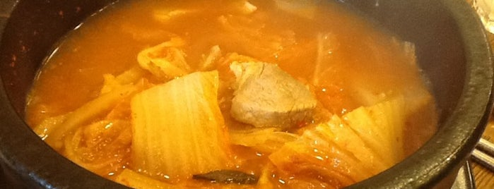 남산김치찌개 is one of Last Trail . . ..