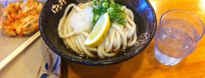 はなまるうどん 前橋文京町店 is one of はなまるうどん 関東地方.