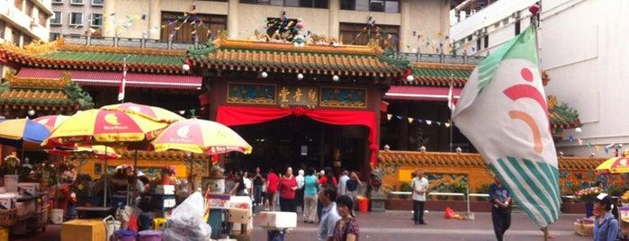 观音堂佛祖庙 Kwan Im Thong Hood Cho Temple is one of To-Do in Singapore.