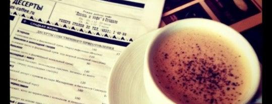 Лосось и кофе is one of food.