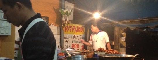 Midnight Fried Chicken is one of Chaing Mai (เชียงใหม่).