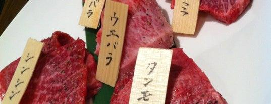 和牛塩焼肉 ブラックホール 歌舞伎町本店 is one of いってみたい.