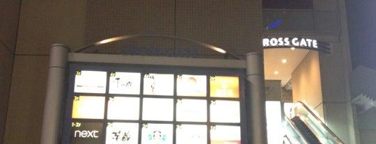 クロスゲート 桜木町 is one of 横浜・川崎のモール、百貨店.