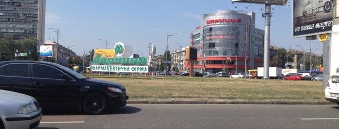 Darnytska Square is one of Площади города Киева.