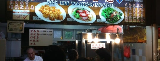Kok Kee Wonton Noodle 國記雲吞麵 is one of Awesome Food Places All Over.