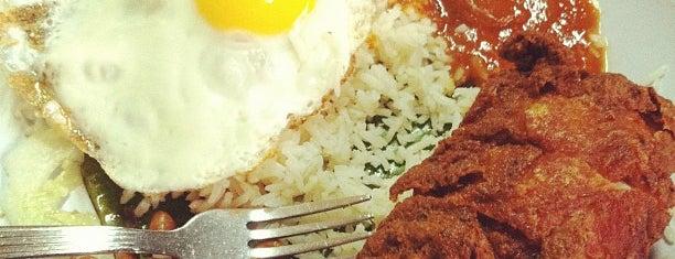 Nasi Lemak Bumbung is one of Axian Food Adventures 阿贤贪吃路线.