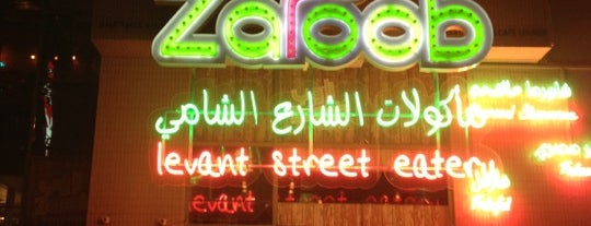 Zaroob Restaurant is one of Dubai.