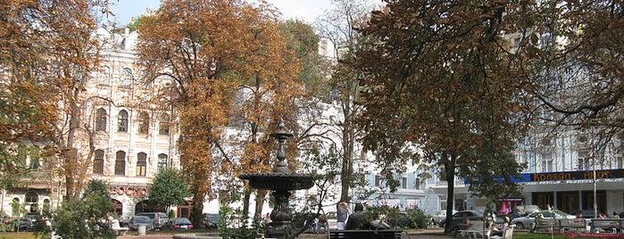 Ivan Franko Square is one of Площади города Киева.