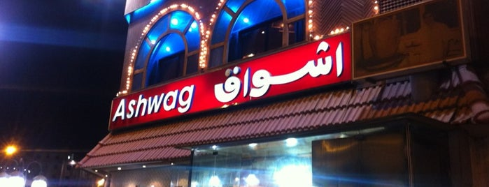 Ashwaq Resturant is one of Feed up.