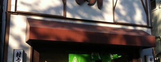 Murakamiya is one of My Sendai.