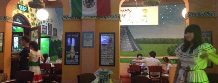 Mexico Lindo is one of Time Out Shanghai Distribution Points.