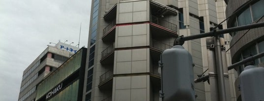Comtech Tower is one of 遠く.