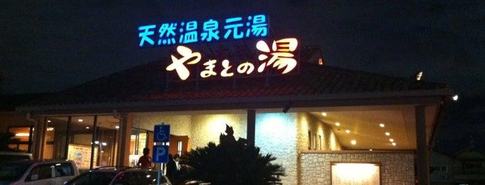 やまとの湯 大正店 is one of 銭湯.