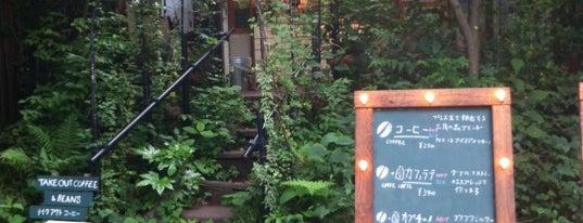 Blue Sky Coffee is one of lieu a Tokyo 3.
