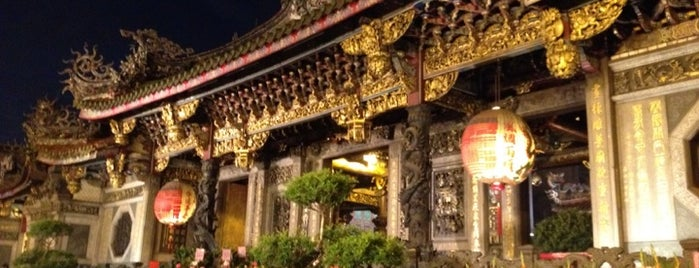 Longshan Temple is one of Taipei Travel - 台北旅行.