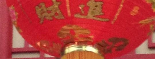 Dim Sum is one of Китайская кухня в Москве / Chinese Moscow.