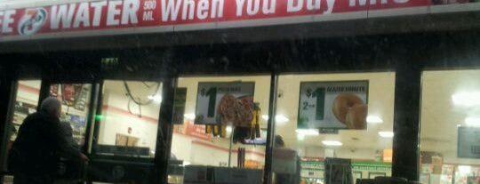 7-Eleven is one of Are you Late of Dinner?.