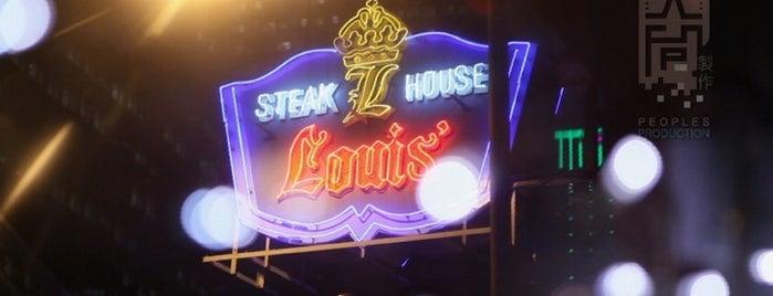 Louis' Steak House 樂意扒房 is one of 人間製作「飲食男女」食肆。.