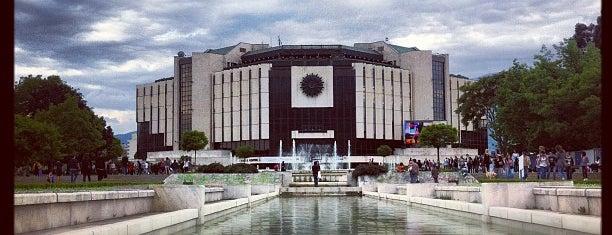 НДК (NDK) is one of Sofia.