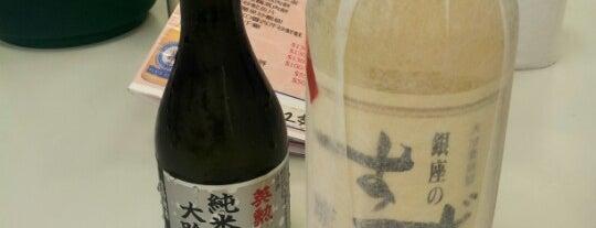 明記飯店 is one of Mon Carnet de bord.