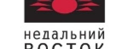 Недальний восток is one of Novikov Restaurant Group.