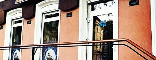 Шкипер is one of Рестораны Одессы.