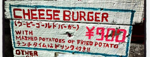 Whoopi Gold Burger is one of Tokyo as a local.