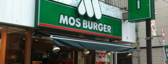 MOS Burger is one of MOS BURGER in Tokyo.