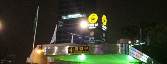 Yangjae Stn. is one of Subway Stations in Seoul(line1~4 & DX).