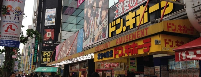 Don Quijote is one of The 15 Best Places for Discounts in Tokyo.