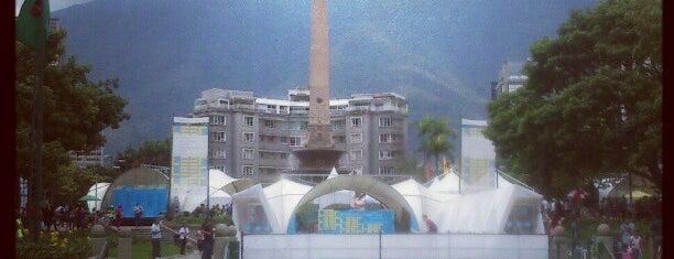 Plaza Francia is one of Plazas, Parques, Zoologicos Y Algo Mas.