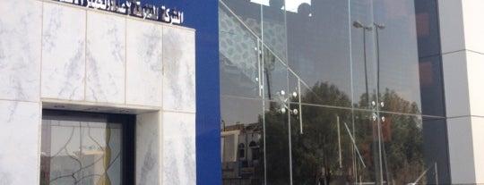 Il Gabbiano is one of Where to Eat (Riyadh).