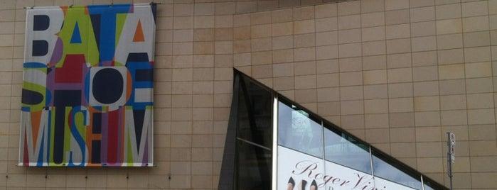 The Bata Shoe Museum is one of Cosas por hacer en Toronto.