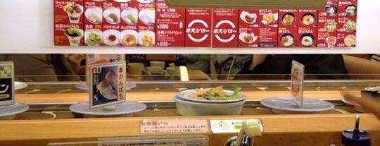 Sushiro is one of lieu a Tokyo 3.